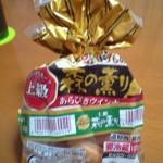 森の薫り(ウインナー) 258円
