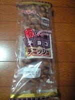 板チョコデニッシュ 148円