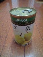 洋梨 缶詰 64円