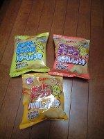 ポテトチップス 89円