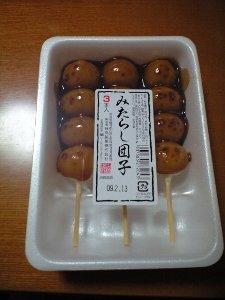 みたらし団子 3本50円