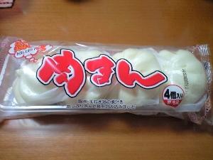 肉まん 4個入り100円