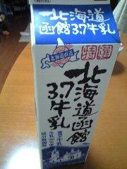 牛乳 168円
