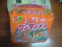 ワンタンメン 258円