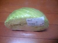 キャベツ 半玉 50円
