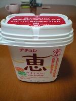 ナチュレ 恵 138円