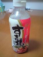すき焼き 専科 158円