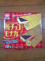 エスキモー 板チョコモナカ 半額