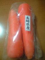 にんじん 3本 98円