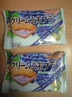 クリーム玄米ブラン asahi アサヒ