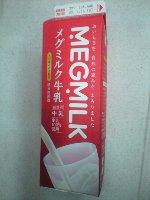 牛乳 メグミルク