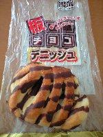 神戸屋 板チョコデニッシュ 4個入り 148円