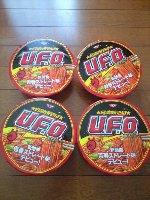 日清 UFO 新製品 ストレート麺
