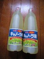 理研 一番絞り キャノーラ油 1000ml 199円