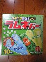 森永 ラムネバー アイス 半額 157円