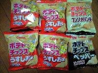 カルビー ポテトチップス 60g 87円