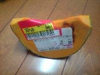 かぼちゃ 30%引き ニュージーランド産 イオン グリーンアイ