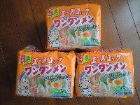 エースコック ワンタンメン 5袋パック 218円