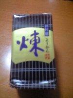 井村屋 練ようかん 130g 68円