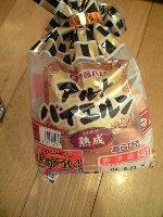 伊藤ハム アルトバイエルン 2パック入り 298円