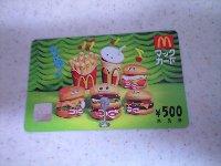 マックカード 500円 マクドナルド