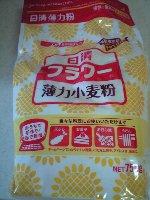日清 小麦粉 フラワー 750g チャック付 100円