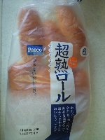 パスコ 超熟ロール 6個入り 128円