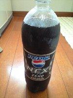 ペプシ ネックス 1.5 148円