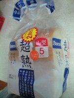 Pasco 超熟 山型 食パン 124円