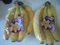 ヴィッセル神戸バナナ 94円