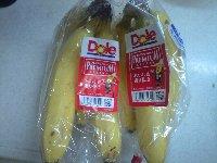 ドール プレミアムバナナ 100円
