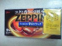 グリコ ZEPPIN カレー絶品 辛口ブラック 298円