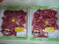 オーストラリア産 牛もも切り落とし 半額シールで100g64円
