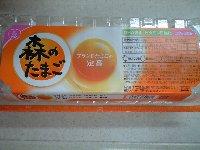 明治 ウエファーチョコ 20円