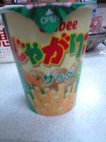 カルビー じゃがりこ サラダ味 89円