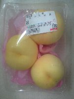 岡山産 桃 おつとめ品 3個で198円