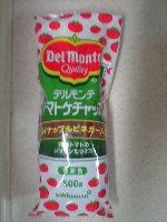 デルモンテ トマトケチャップ 500g 128円