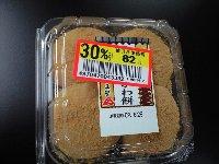 あわしま堂 あべかわ餅 4個入りパック 30%引きシールで82円