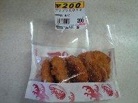 プリプリえびかつ 5個で200円