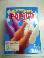 グリコ パピコ アイス半額 199円