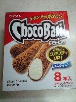 センタン チョコバリ 8本入り アイス半額 157円