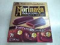 森永 チョコレートアイスバー アイス半額 157円