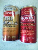 ワンダ カフェオレ モーニングコーヒー 1缶 63円