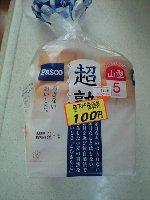 PASCO 超熟食パン 山型 おつとめ品 100円