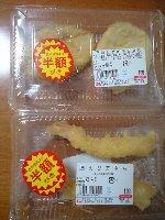 えび天ぷら 味付け竹の子天ぷら 半額シール