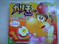 ガリ子ちゃん やわらかクリームりんご味 アイス半額 157円