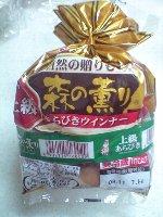 ニッポンハム  森の薫り  あらびきウインナー 2パックで198円