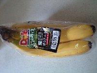 DOLE スウィーティオ バナナ 98円