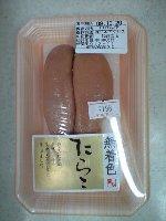 無着色 たらこ 198円