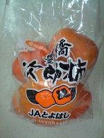 豊橋 次郎柿 6個で398円